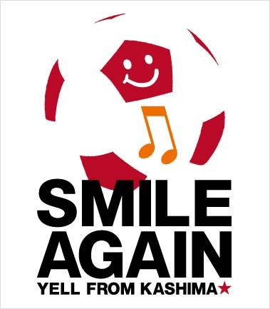 震災復興チャリティーイベント SMILE AGAIN
