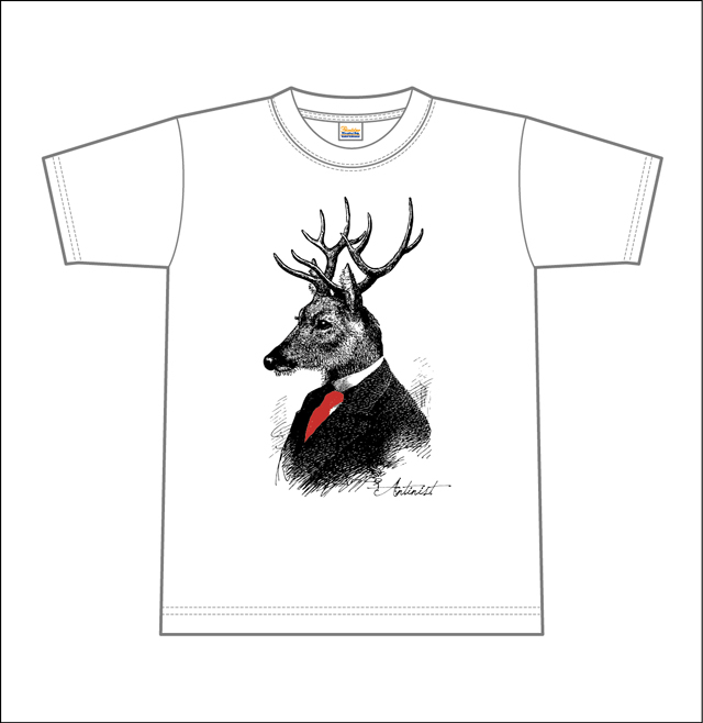 antinist_deer
